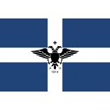 Σημαία Ελληνική Βορ. Ηπείρου Εξωτερικού Χώρου Δίχτυ