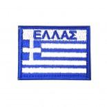 Σήμα Ελληνικής Σημαίας ΕΛΛΑΣ