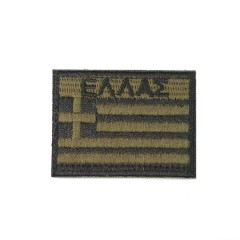 Σήμα Ελληνικής Σημαίας Φαιοπράσινο