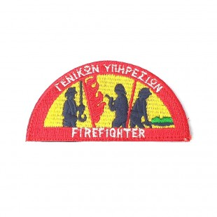 Σήμα Στήθους Γενικών Υπηρεσιών Πυροσβέστη 16.100.0081