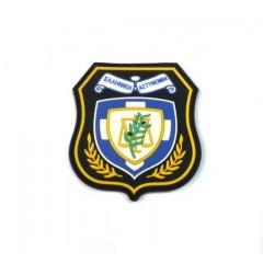 Σήμα Θέσεως Ελληνική Αστυνομίας Καουτσούκ