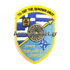 Σήμα Συμμετοχής Αποστολών ΝΑΤΟ KNOT
