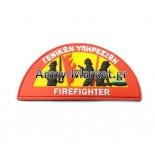Σήμα Στήθους Γενικών Υπηρεσιών Πυροσβέστη Καουτσουκ