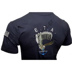 Μπλουζάκι Κέντημα Ειδικό Τμήμα Αλεξιπτωτιστών Χ GF