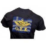 Μπλουζάκι Κέντημα Ο.Υ.Κ Σημαία GF