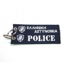 Μπρελόκ Αστυνομίας