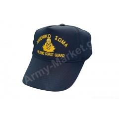 Καπέλο Λιμενικού Σώματος Classic New GF