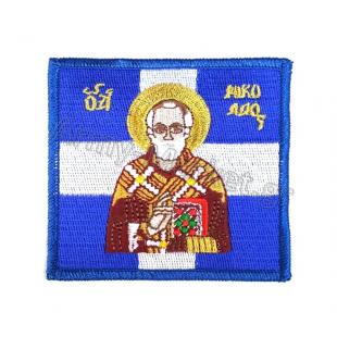 Σήμα Ελληνικής Σημαίας Πολεμικού Ναυτικού 17.160.0603