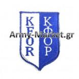 Σήμα Συμμετοχής Αποστολών ΝΑΤΟ KFOR Δίχρωμο