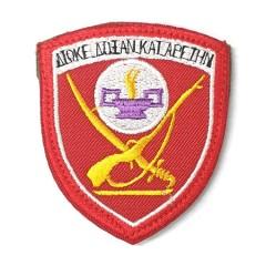 Σήμα Θέσεως Στρατού